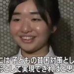 貧乏女子高性うららの対応や謝罪内容は?NHKで再出演あるのか!?