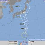 台風9号の最新情報と関東への影響は?今後の進路予想も!