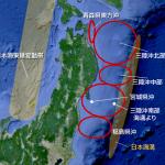 福島県沖地震で津波や余震は?都内の通勤の影響と電車状況もチェック!