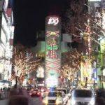 渋谷と表参道イルミネーションの開催期間と点灯時間は?まとめて見所をチェック!