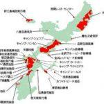 トランプショックの影響で沖縄基地問題が進展!?日本政府の今後の対応は?