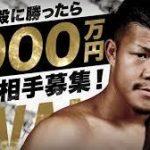 亀田興毅に勝ったら1000万円はやらせ?出場者と結果も確認!