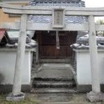 松本神社(京都城陽市)松潤限定絵馬の通販や購入場所は?公式HPもチェック!