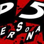 ペルソナ5アニメの主人公の名前の候補を予想してみた!