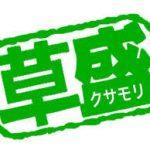平昌冬季五輪の不参加国は現在どれだけ?開催が中止されるのか気になる!