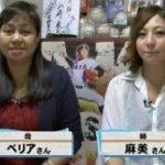 山﨑康晃(やすあき)の姉もハーフでカワイイ!名前と画像を調査!