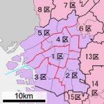 大阪4区(衆院選)の候補者を比較!?政策や経歴を調査してみた!