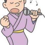 三山ひろし(演歌歌手)が氷川きよしに似てる!?結婚相手の名前や子供も調査!