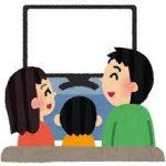 スマホやiPhone(アイフォン)で過去の月9ドラマ作品を視聴する方法をチェック!