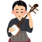 清元昂洋さんがイケメンでカッコいい!本名や年齢と血液型が気になる!