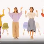 デイジーラック(NHKドラマ)の幸せダンスに使用の椅子の購入方法を調査!